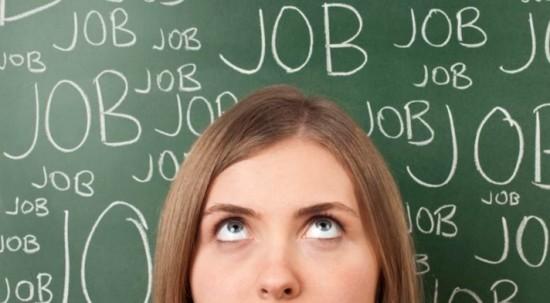 Emploi recrutement étudiant
